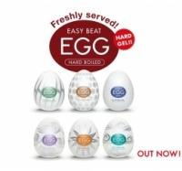 Мастурбатор яйцо Tenga egg